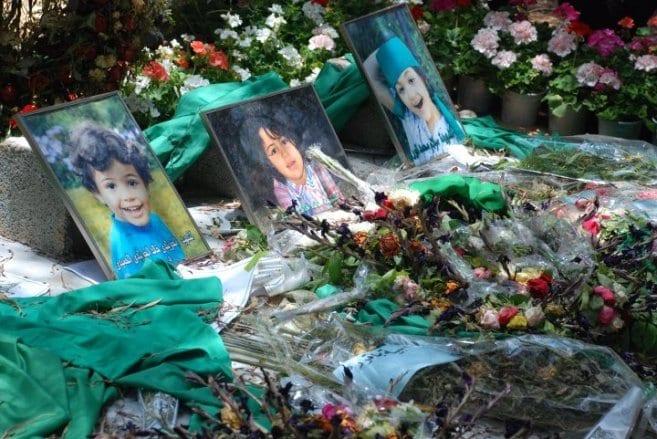 Khalid al-Khuwaildi al-Humaidi murders