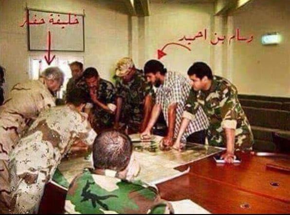 Khalifa Haftar war room.