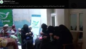 """knitting courses"" in terrorist held areas, Syria."