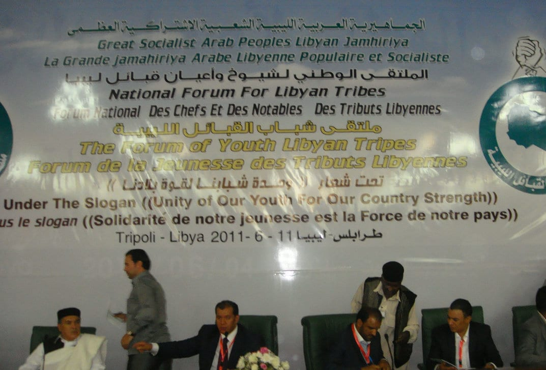 Libyan Tribes National Forum.