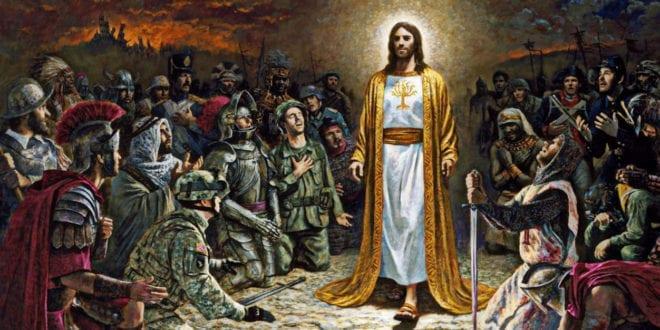 Jesus Christ Urdu Bible Herland Report