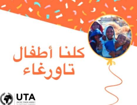 UTA International.
