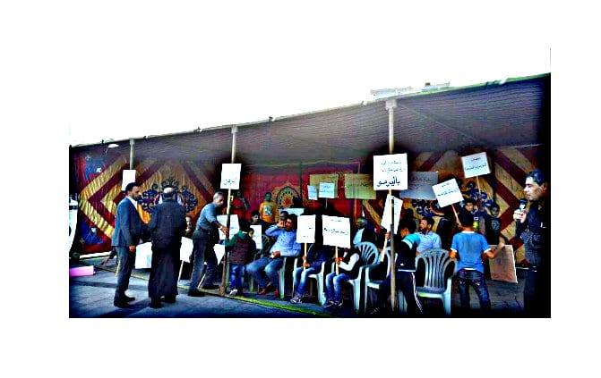 Libya demonstrations against Palermo Conference. Let Libya decide fate of Libya.