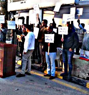 Libya demonstrations against Palermo Conference