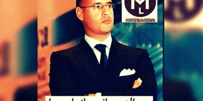 Let Libya decide fate of Libya Libya demonstrations against Palermo Conference