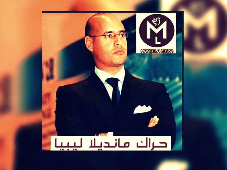 Saif al islam gaddafi poster Let Libya decide fate of Libya