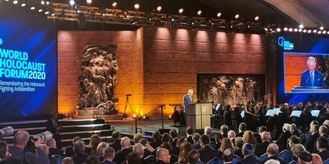 World Holocaust Forum: Holocaust was Jewish and Universal Tragedy – Prince Of Wales